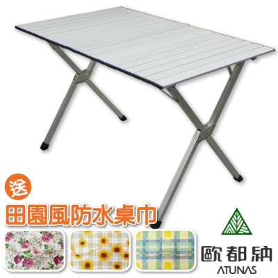 ATUNAS歐都納加大6人快速可速搭建鋁合金蛋捲桌承重20kg