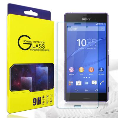 GLA Sony Xperia Z3 5.2吋 疏水疏油9H鋼化玻璃膜(0.26...