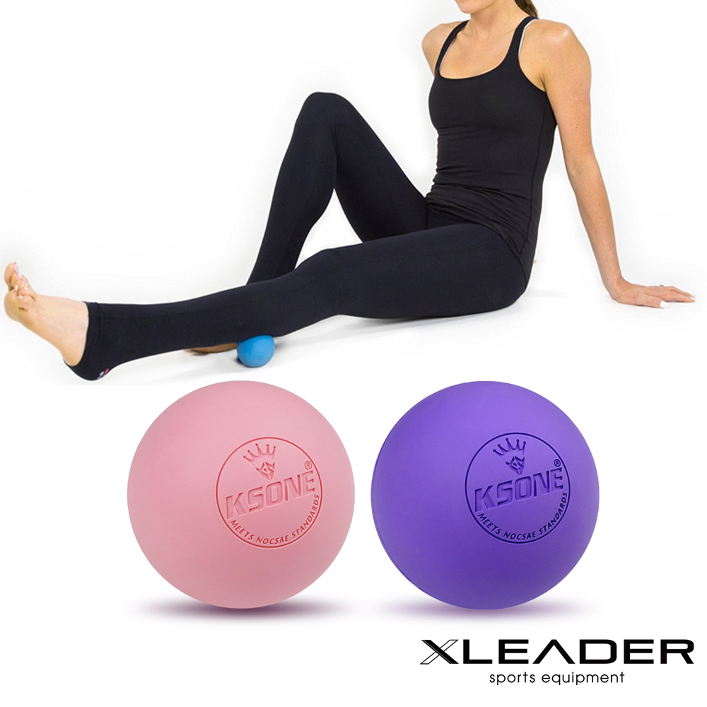 Leader X 繽紛樂彩穴位足底按摩 健身紓壓筋膜球2入 顏色隨機