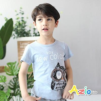 Azio Kids 童裝-上衣 貓頭鷹竹節棉短袖T恤(藍)