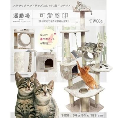 寵喵樂《腳印款溜滑梯貓跳台》TW004