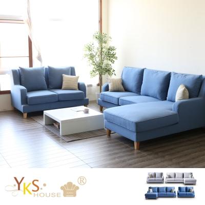 YKSHOUSE 海格與喬治布沙發客廳組-獨立筒版 多色.左右型可選