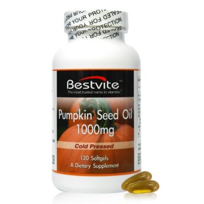 美國BestVite 天然南瓜籽油膠囊1瓶 (120顆)
