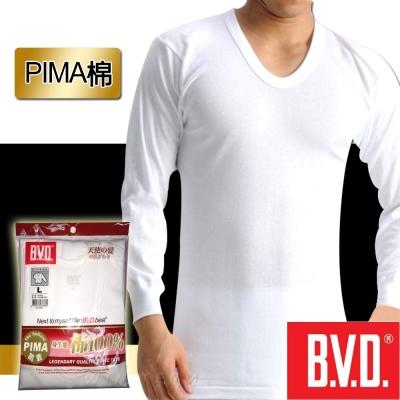 BVD PIMA棉絲光極上U領長袖衫-台灣製造