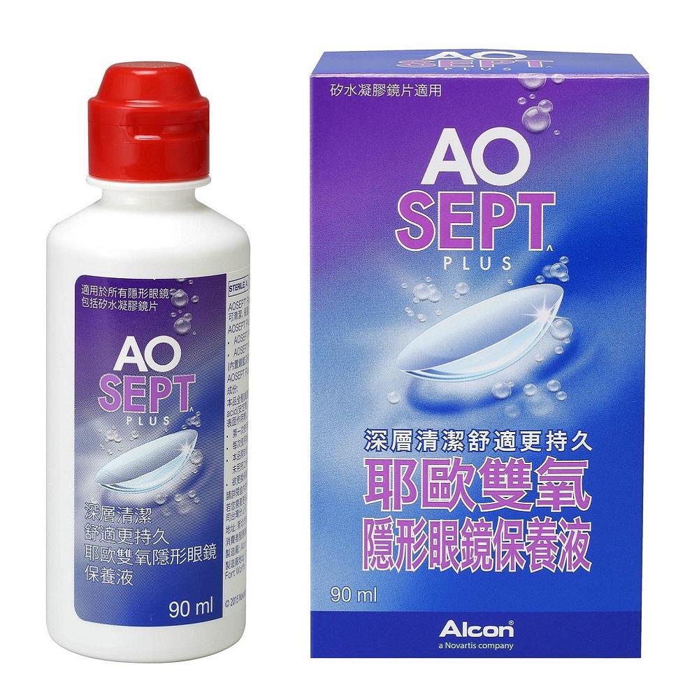 [雙12滿$599贈小瓶]AO耶歐 雙氧隱形眼鏡保養液90ml