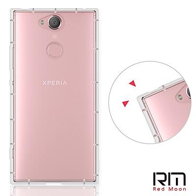 RedMoon Sony Xperia XA2 防摔透明TPU手機軟殼