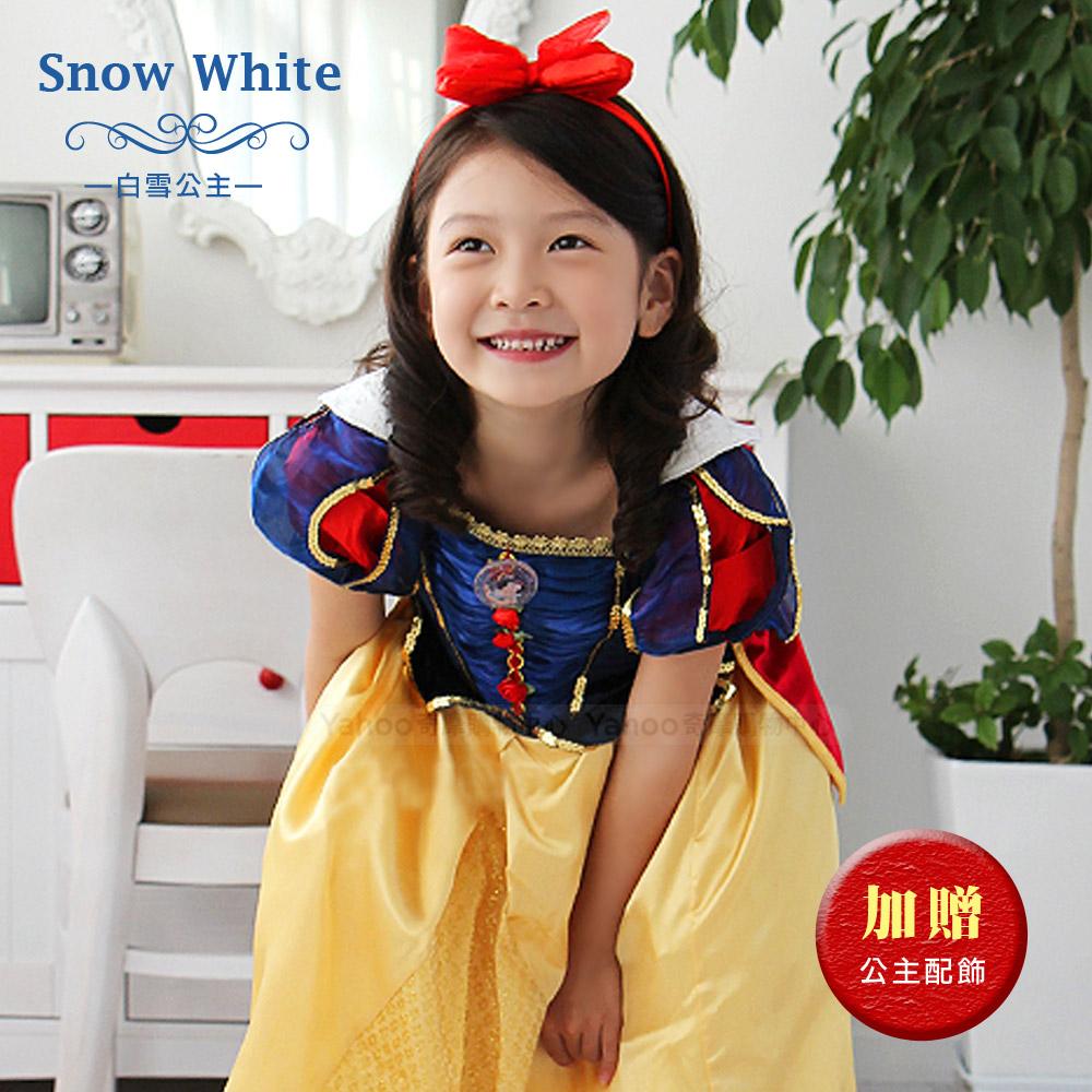 公主禮服-白雪公主豪華版