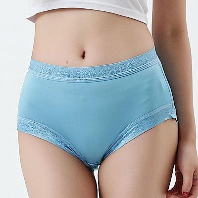 內褲 優雅細緻100%蠶絲中高腰三角內褲 (藍) Chlansilk 闕蘭絹