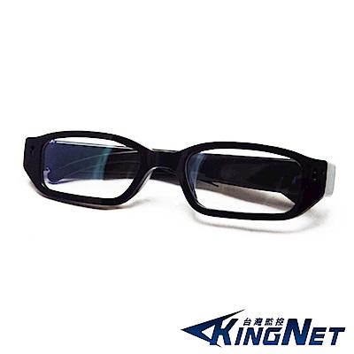 監視器攝影機KINGNET 1080P眼鏡造型偽裝針孔錄影眼鏡蒐證偵防