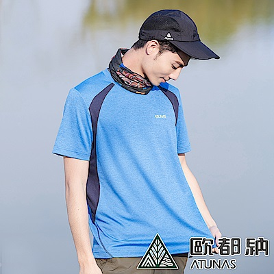 【ATUNAS 歐都納】男款涼感吸濕排汗透氣防曬短袖T恤A-T1801M海軍藍