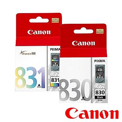 Canon PG-830+CL-831? 原廠墨水匣組合(1 黑1彩)