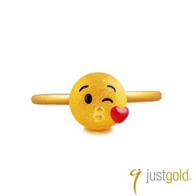 鎮金店Just Gold 黃金戒指- 繽紛派對(KISS)