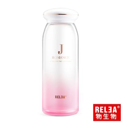 香港RELEA物生物 漸層貝殼耐熱玻璃隨身杯460ml(霞光粉)
