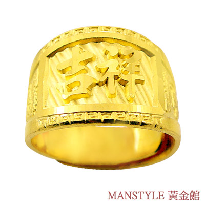 Manstyle 吉祥黃金戒 (約3.04錢)