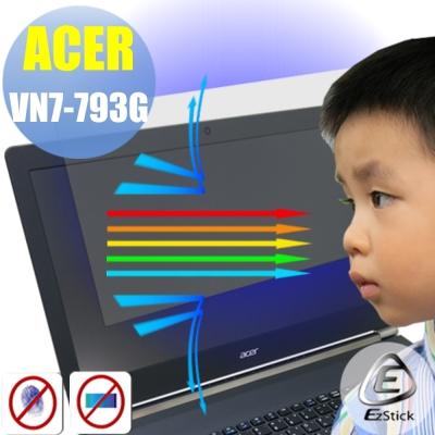 EZstick ACER Aspire VN7-793 G 專用 防藍光螢幕貼