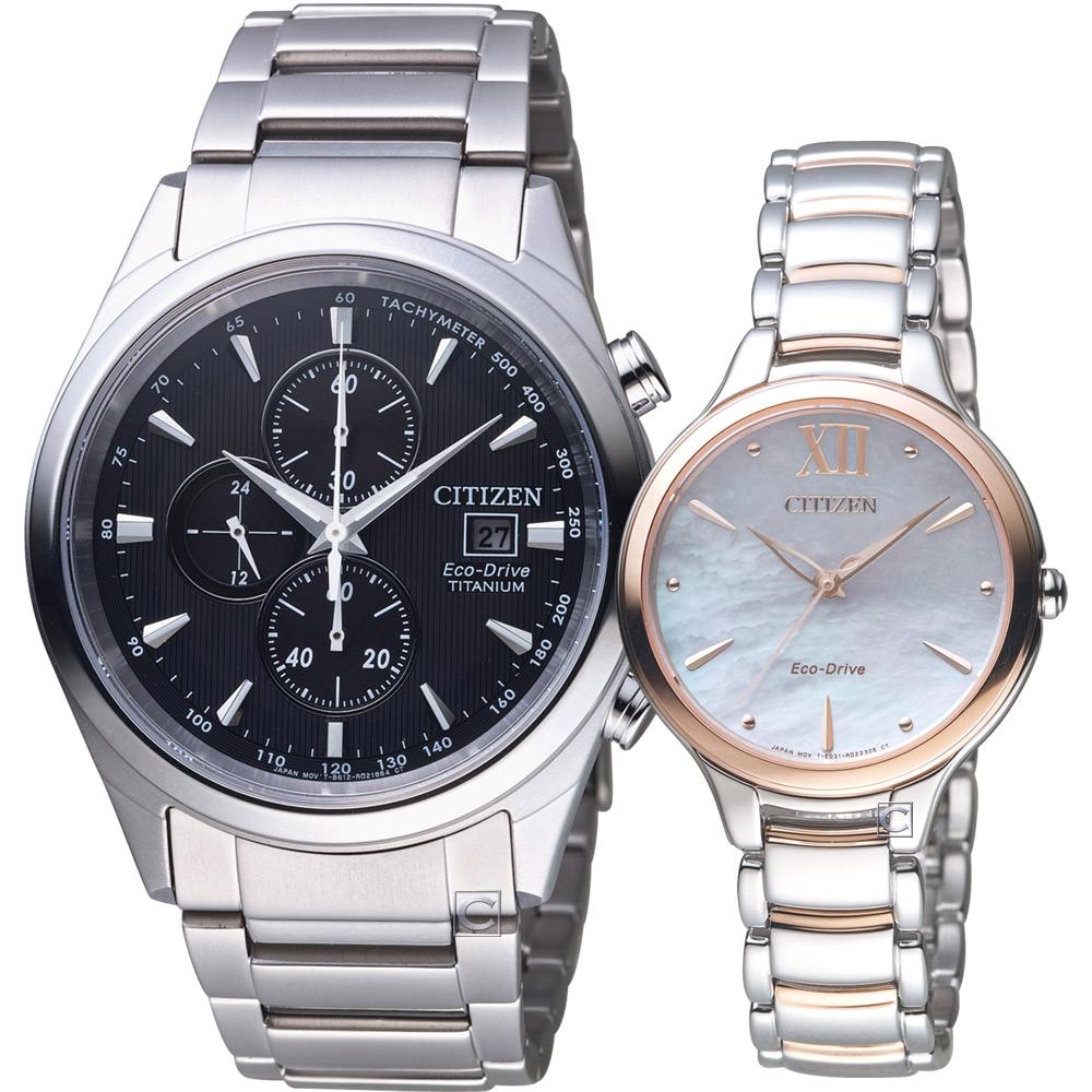 CITIZEN 發現幸福光動能腕錶(CA0650-82F EM0556-87D)黑+彩貝