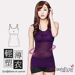 塑衣 彈力舒適內搭塑身衣(背心款/深紫)BeautyFocus