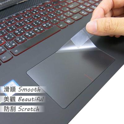 EZstick Lenovo IdeaPad Y700 15 TOUCH PAD抗刮保護貼