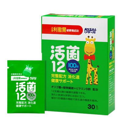 小兒利撒爾 活菌12(30包/盒)