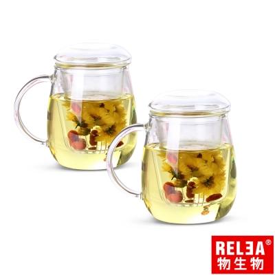 [買一送一]香港RELEA物生物 大蘑菇耐熱玻璃泡茶杯500ml