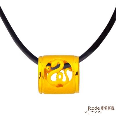 J'code真愛密碼 蛇(巳)招貴人黃金墜子 送項鍊
