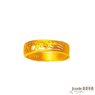 J'code真愛密碼 錦繡龍鳳純金戒指(鳳) 約1.03錢