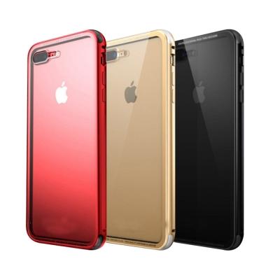 水漾 Glass iPhone 7+/8+ 5.5吋金屬邊框玻璃背蓋保護殼
