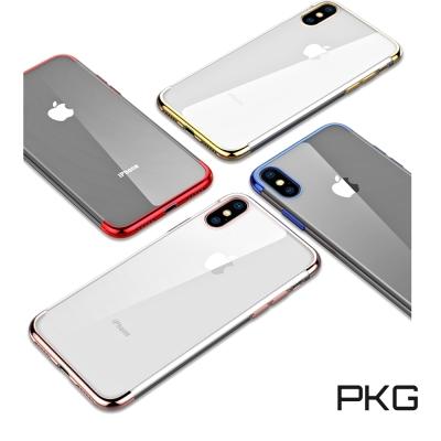 PKG Apple IPhone X 高顏值電鍍金邊手機套(時尚電鍍邊)