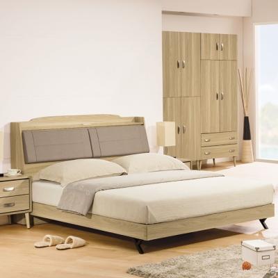 床台 雙人 5 尺 伊爾莎  床頭箱+床底 品家居