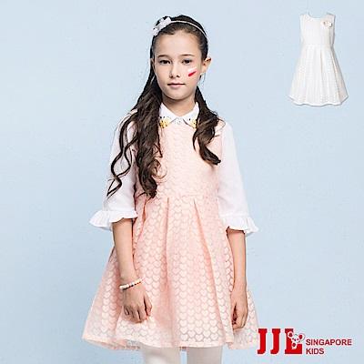 JJLKIDS 甜美愛心蕾絲花紋無袖洋裝(2色)