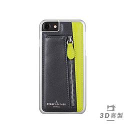 STORYLEATHER i7 / i8 4.7吋 Style-i7-7P 手機殼訂做