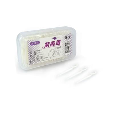 紫飛機 牙線棒 圓線 250支