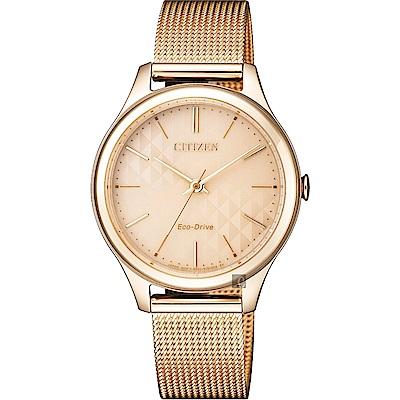 CITIZEN星辰 光動能樂來越愛米蘭帶女錶-玫瑰金/32mm EM0503-83X