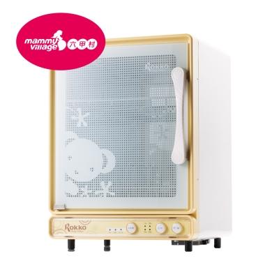六甲村Rokko全效型紫外線消毒鍋