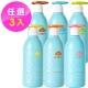GaGa 摩洛哥5.5頭皮專科舒緩洗髮精系列330ml 任選3件
