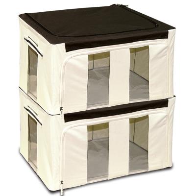 WallyFun 第三代雙U摺疊收納箱 -米白色58L (超值2入) ~超強荷重200kg
