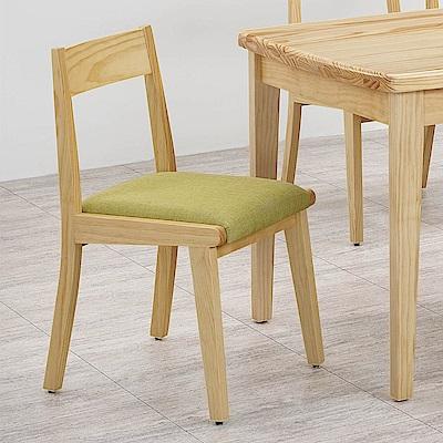 H&D 紐松木綠布墊餐椅 (寬43X深45X高84cm)