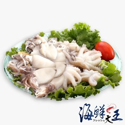 海鮮大王 章魚花枝雙拼4包組(小章魚300gx2包+小花枝300gx2包)