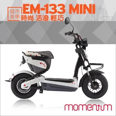 GIANT X MOMENTUM EM133 MINI 時尚點點電動車