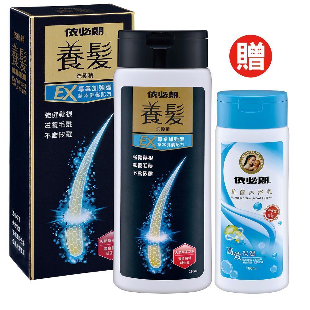 依必朗養髮洗髮精專業加強型 380ml草本健髮配方+沐浴乳200 @ Y!購物