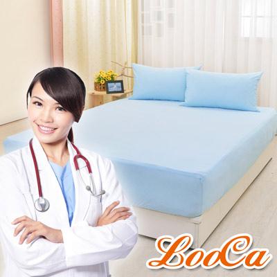 LooCa 物理防蹣防水保潔床枕墊三件組-加大(三色任選)