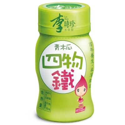 李時珍 青木瓜四物鐵(50ml/瓶)x64入