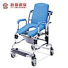 必翔銀髮 多功能可調式洗頭椅-HS-6000