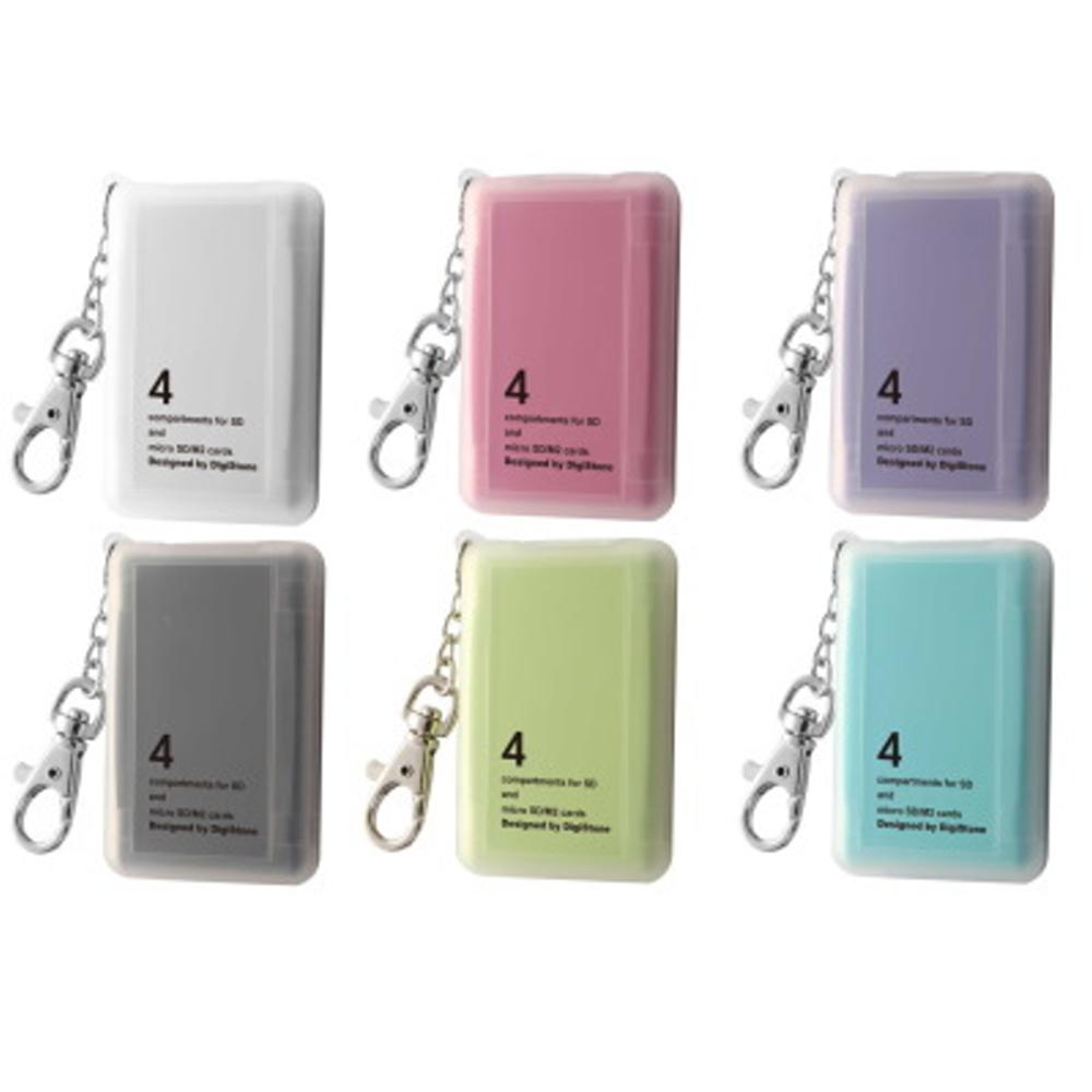 DigiStone 防震多功能4片裝記憶卡收納盒-六色混彩 1組