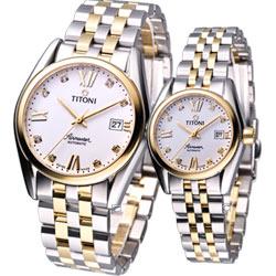 TITONI Airmaster  Series 天行者時尚對錶-雙色款