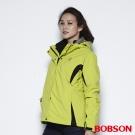 BOBSON 女款功能性兩件式外套(果綠40)