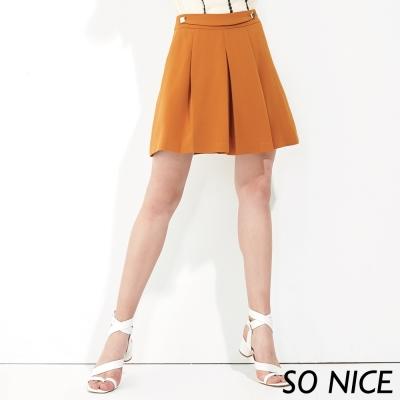 SO NICE都會時尚打褶褲裙