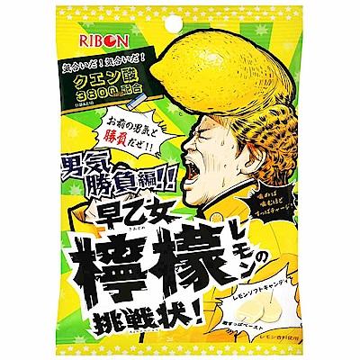 Ribon 早乙女檸檬風味糖(70g)
