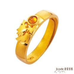 J'code真愛密碼 五行貔貅黃金戒指-小