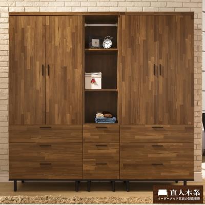 日本直人木業-Hardwood工業生活200CM衣櫃200x54x197cm